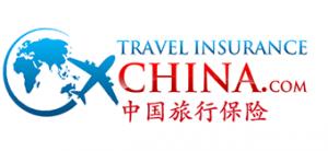 travel insurance china